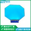 东莞厂家定制异形蓝灯背光源 仪表液晶屏背光源