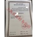 上海呼叫中心許可全網和地網的區別