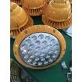 HRD92LED防爆照明灯防爆高效节能LED灯