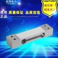 美国传力FAS-100MT单点式称重传感器