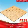 木质吸音板穿孔吸音板多孔吸音板
