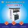 全自动不干胶标签印刷机可配套标签模切机