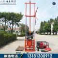 小型多用途勘探钻机 液压回转式钻进 取样检验设备