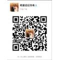 王智经纪人15220003535
