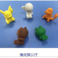 国丰塑业专业生产注塑橡皮擦玩具公仔TPR原料