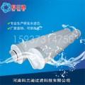 新乡大通量折叠 水滤芯 替代3M水滤芯