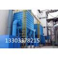 河南10噸鍋爐除塵器的使用說明銘慧環保介紹