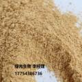 长期供应赖氨酸渣赖氨酸蛋白粉饲料添加剂