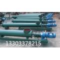 河南管式螺旋輸送機銘慧環保制造高品質低價位