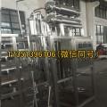 黑龙江幼儿园纯净水RO反渗透设备销售