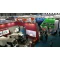 2020上海国际前沿电动保洁车展《规模大 层次高》