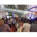 2020上海国际物业充电桩展《规模大 层次高》