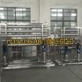 广西桂林医院供应室大输液制取EDI超纯水反渗透设备销售