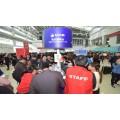 2020上海智能移动厕所展《规模大 层次高》