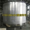 乌鲁木齐制药厂专用纯水蒸馏水反渗透设备价格