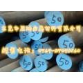 美标4340钢板 深圳4340机械性能