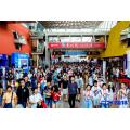 2019广州餐饮展会2019中国餐饮连锁加盟展