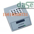大森DS-901B型COD快速消解