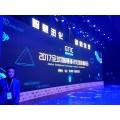 上海舞台搭建租赁策划公司