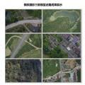 上思县群力倾斜摄影三维模型近期成果展示