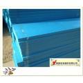優質擠塑板/保溫隔熱,阻燃,廠家直銷