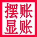 代理河南实业公司1亿验资0