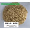 廠價長期供應氨基酸蛋白粉飼料添加劑