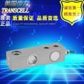 美國傳力SBSZ-20T剪切梁式稱重傳感器