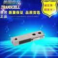 美國傳力SBST-2T剪切梁式稱重傳感器