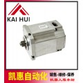 ABB7600机器人五轴电机3HAC14725-2