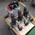 帶方型控制器高壓斷路器