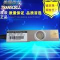 美國傳力SBSB-1.5T不銹鋼稱重傳感器