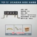 电缆固定夹间距生产厂家-电缆固定支架厂家远能机电科技