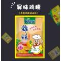 刷爆微博的網紅夏日開胃菜用上上海調味料廠家的昊味太省心了