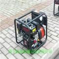 廠家供應發電電焊兩用機 發電焊機現貨