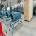 供應質量上乘鋼管滾槽機 鋼管滾槽機生產廠家 壓槽機現貨