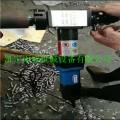 內脹式電動管子坡口機 內脹式電動管子坡口器