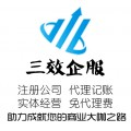 注册安庆公司|公司注册安庆|安庆注册代理