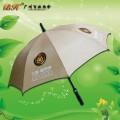定制-海琴湾直杆伞 广告雨伞 礼品雨伞