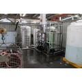 河北LED生產廢水處理/河北廢水回用廠家