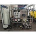 河北半導體生產廢水處理/河北廢水回用設備