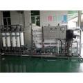 河北車間設備清洗廢水/河北洗衣房中水回用