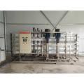 河北化妝品廢水處理/中水回用設備