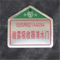 不锈钢滴塑管道阀门标志牌热卖产品