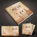 长春同学纪念册印刷专家