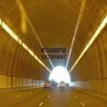 重庆隧道防火涂料