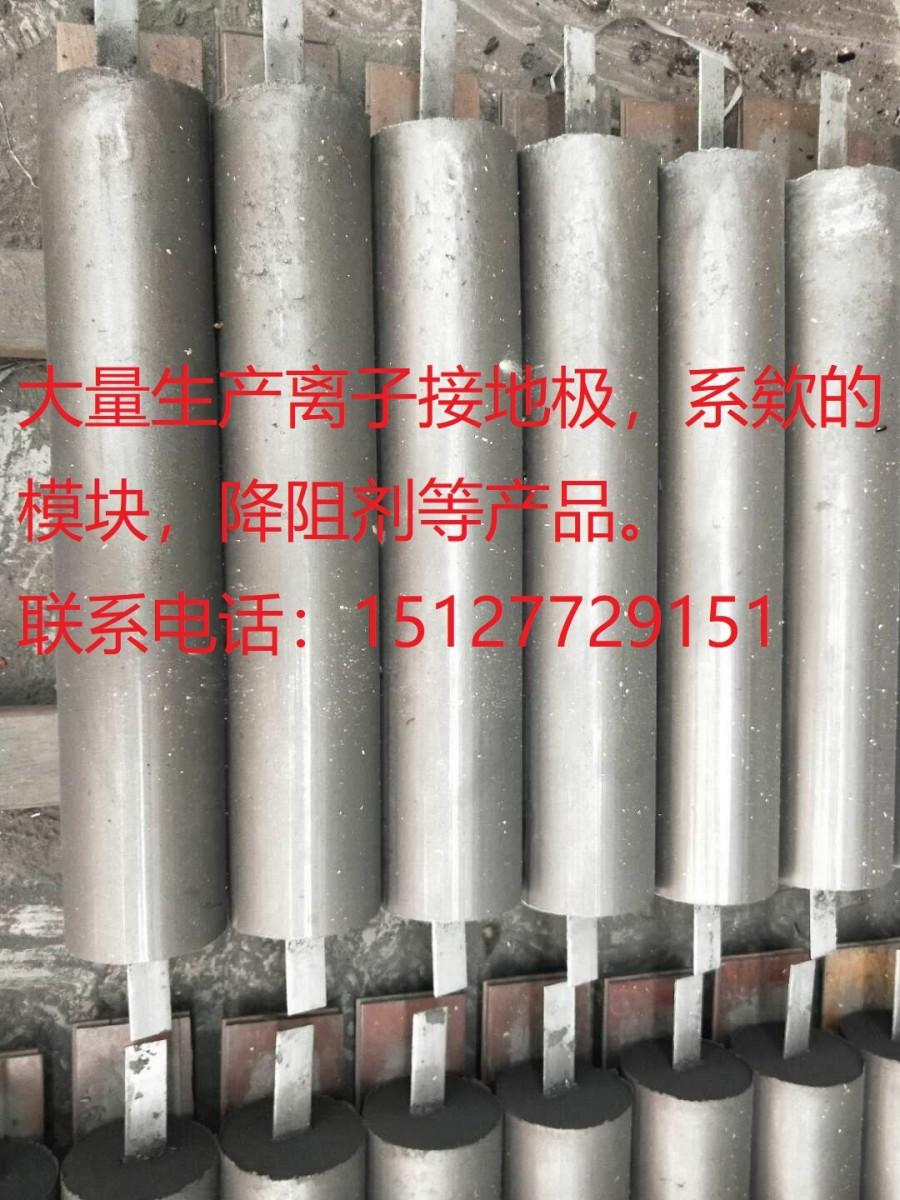 低電阻接地模塊廠家價格