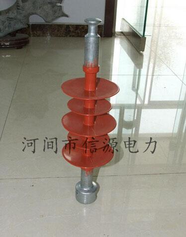 FXBW4-10/70復合絕緣子