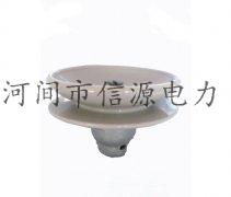 XWP2-70陶瓷絕緣子