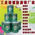 濟寧高溫防腐油漆 壁爐防腐耐高溫漆價格